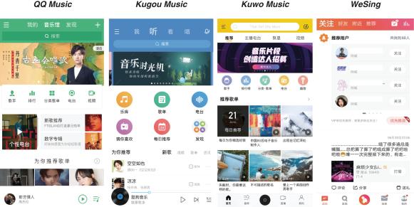 Tencent Musicの4つのブランド